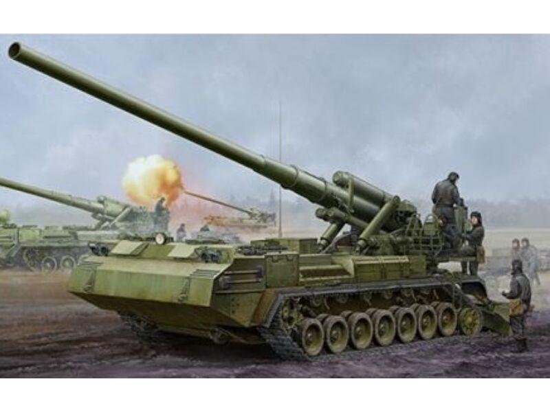 Trumpeter Soviet 2S7M Self-Propelled Gun 1:35 (05592)