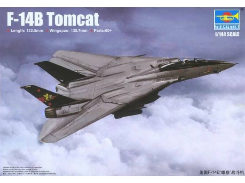 Trumpeter-03918 box image front 1