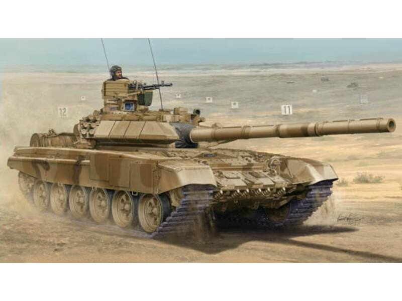 Trumpeter-05563 box image front 1