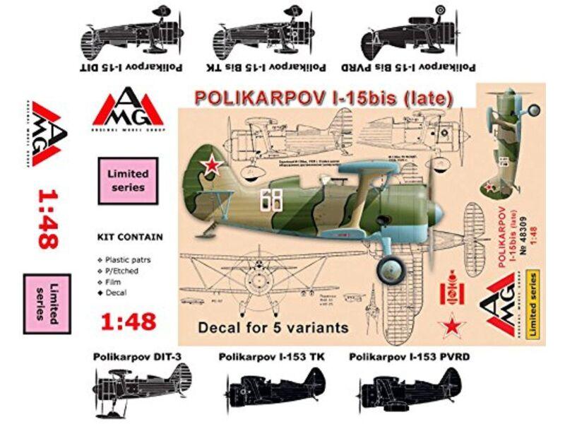 AMG Polikarpov I-15 bis (late) 1:48 (AMG48309)