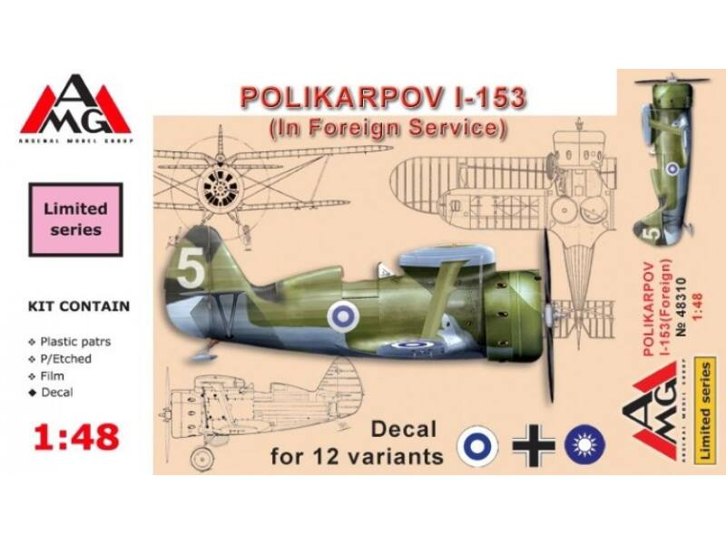 AMG Polikarpov I-153 PVRD (Ramjet) 1:48 (AMG48310)