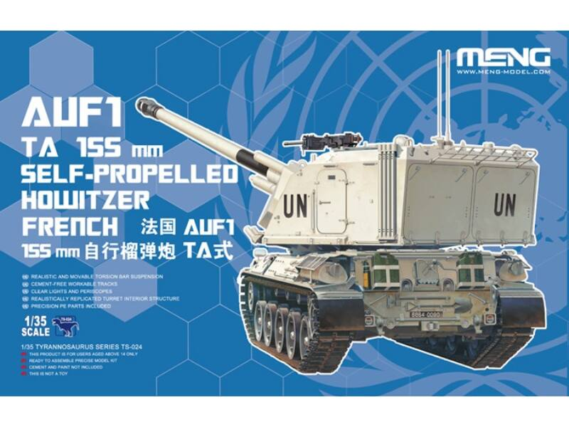 MENG-Model-TS-024 box image front 1