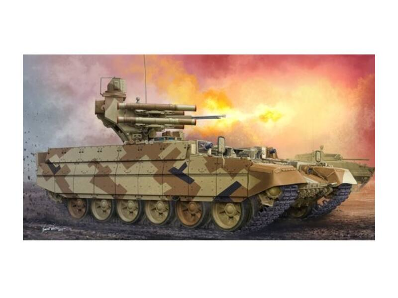 Trumpeter-05548 box image front 1