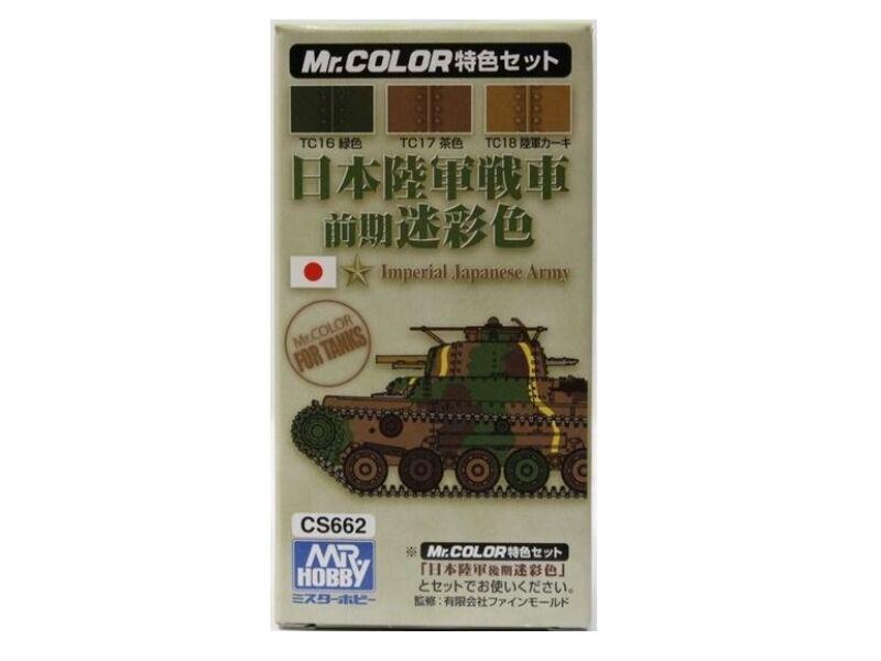 Mr.Hobby Japanese Tank Color Set early version CS-662