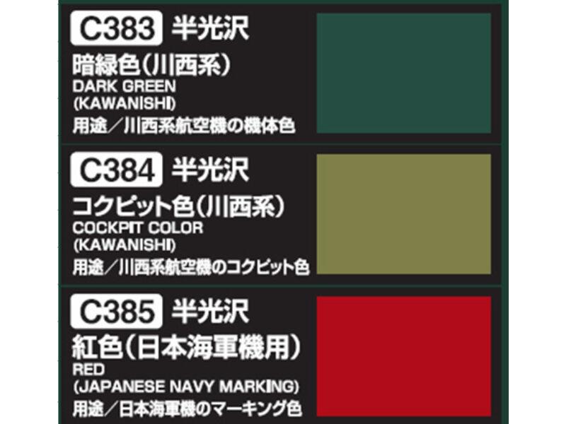 MR Hobby (Gunze)-CS-668 box image front 1