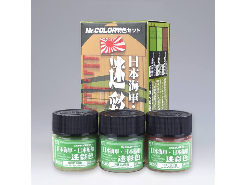 Mr.Hobby Japanese Naval Camouflage Color Set CS-642