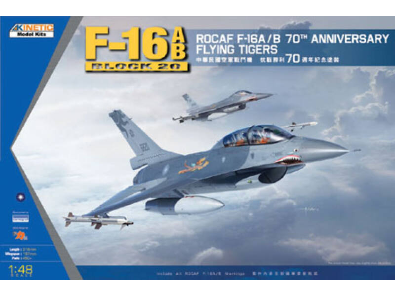 Kinetic F-16A/B ROCAF 70TH ANN.Marking 1:48 (48055)