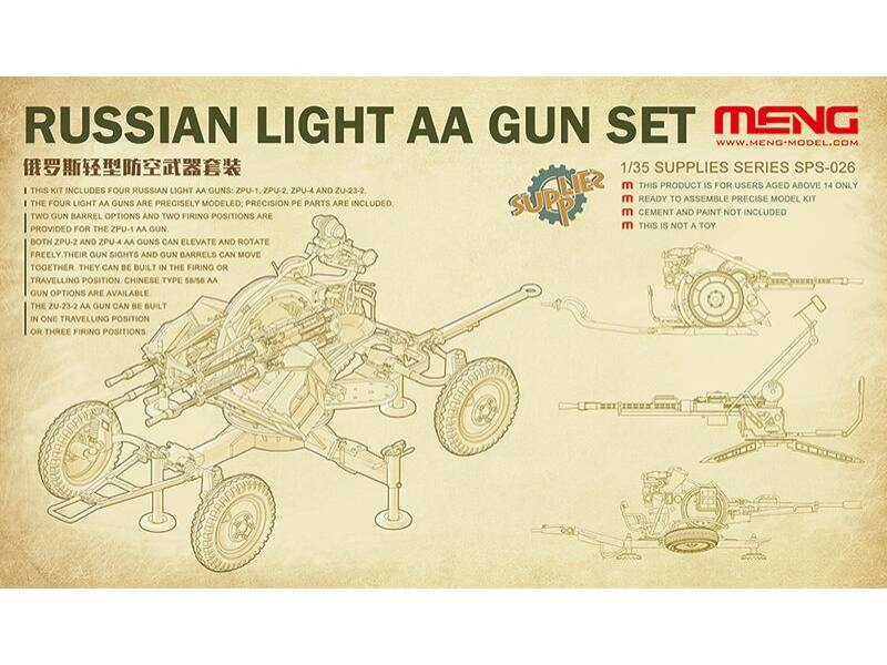 MENG-Model-SPS-026 box image front 1