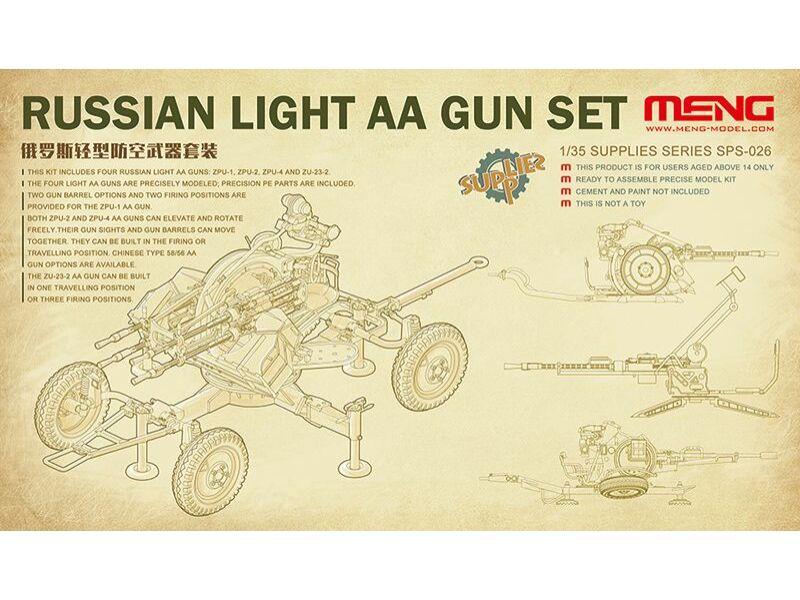 MENG-Model-SPS-026 box image front 1