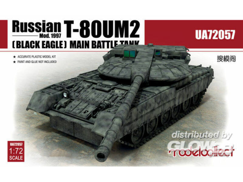 Modelcollect-UA72057 box image front 1