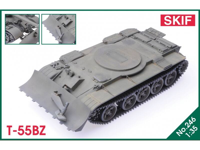 Skif-246 box image front 1