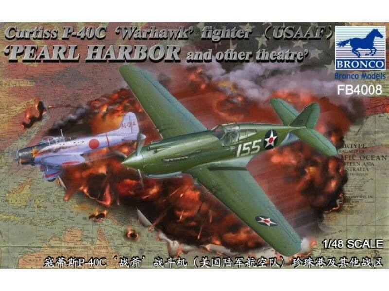 Bronco Models-FB4008 box image front 1