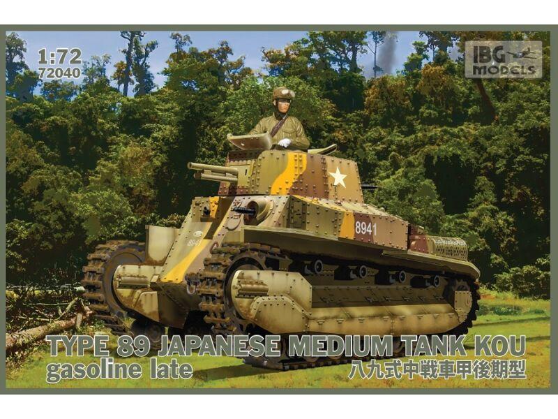 IBG-72040 box image front 1