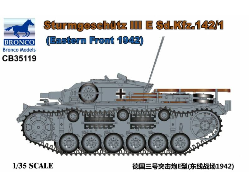 Bronco Models-CB35119 box image front 1