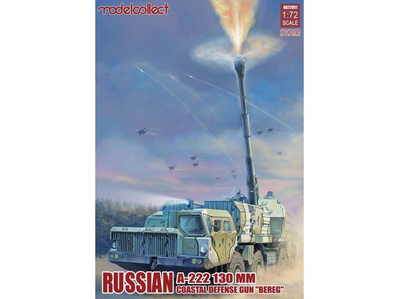Modelcollect-UA72051 box image front 1