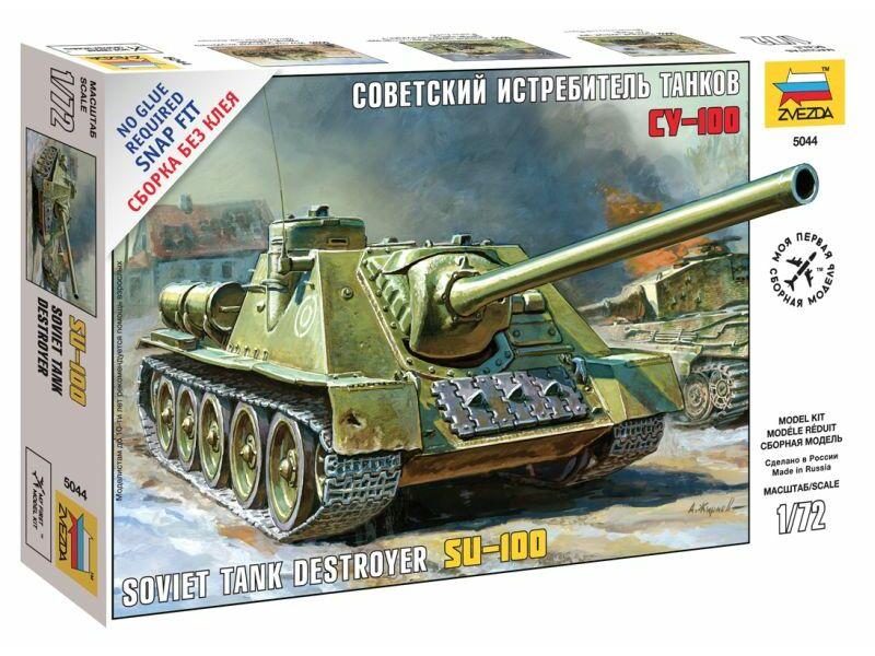 Zvezda-5044 box image front 1