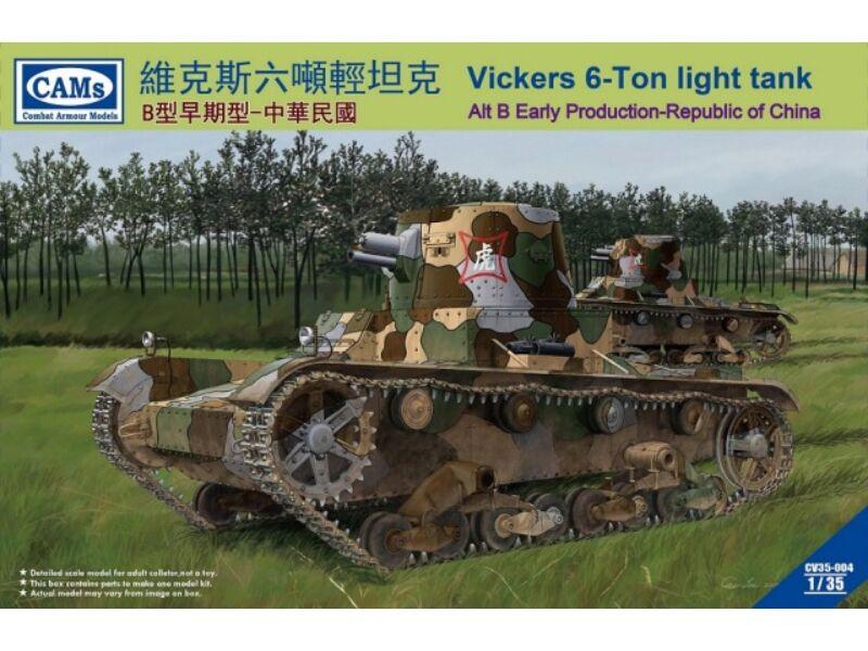 Riich Models-CV35-004 box image front 1