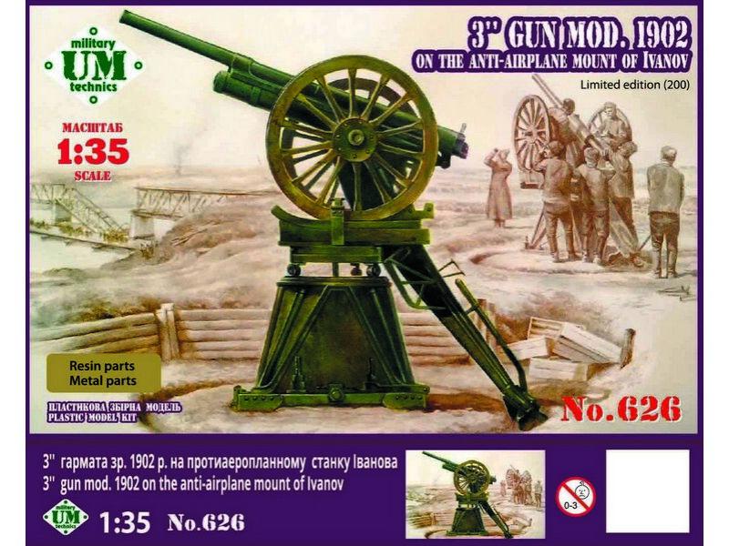 Unimodels-T626 box image front 1