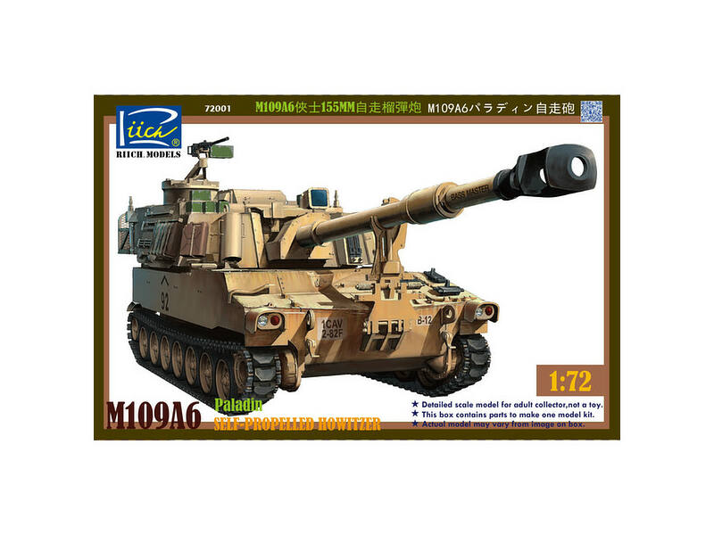 Riich Models-RT72001 box image front 1