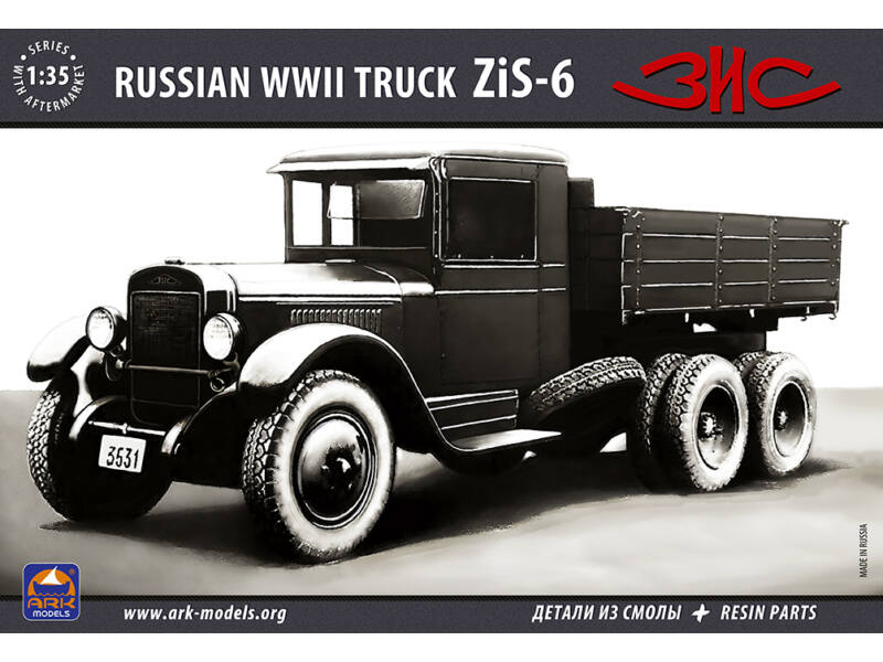 ARK Model ZiS-6 Russian truck(the kit includes resin parts) 1:35 (35036)