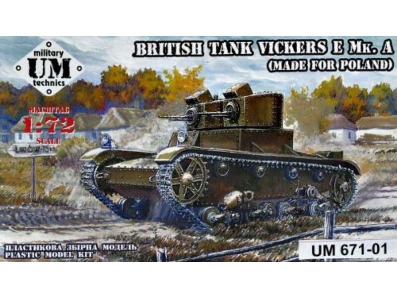 Unimodels-T671-01 box image front 1