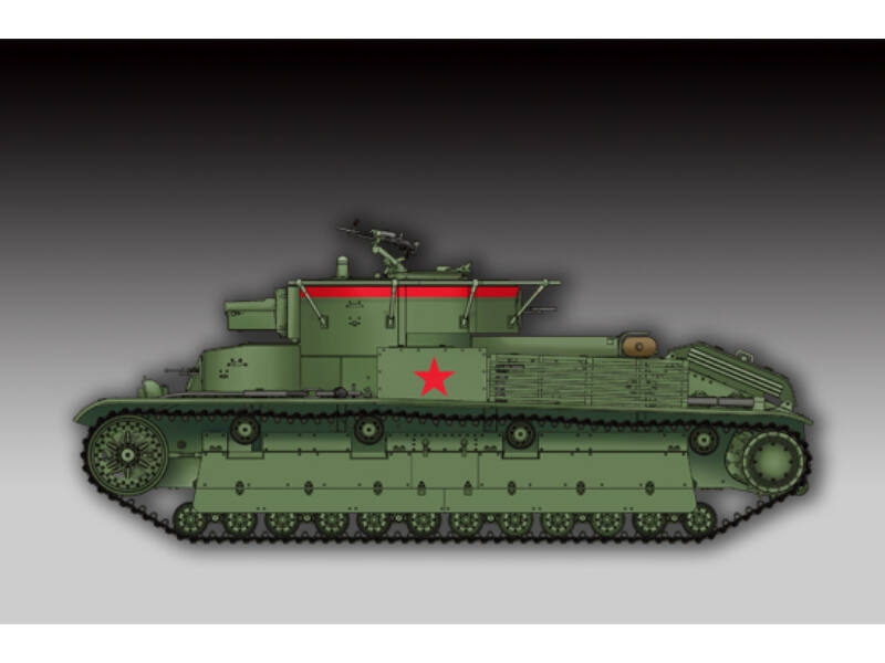 Trumpeter-07150 box image front 1