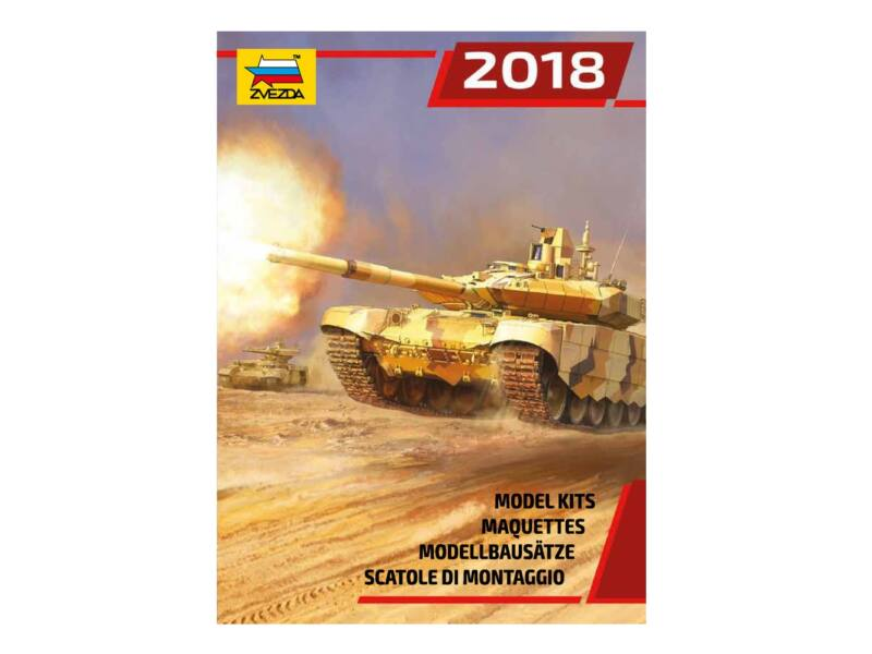 Zvezda Katalógus 2018 (4064)