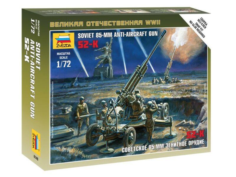 Zvezda-6148 box image front 1