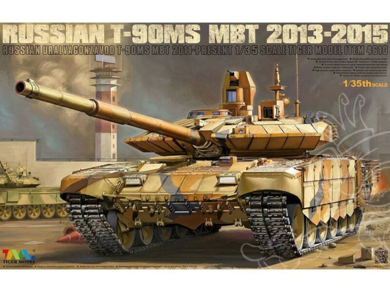 Tigermodel-4610 box image front 1