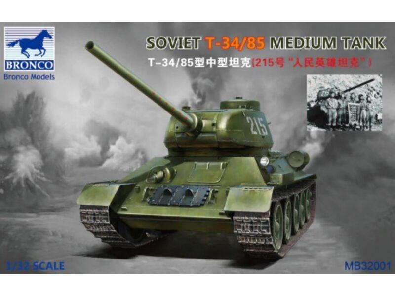 Bronco Models-MB32001 box image front 1