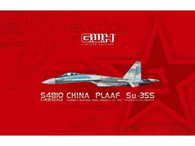 "Lion Roar PLAAF Su-35S""Flanker E""Multirole Fighter Limited Edition 1:48 (S4810)"