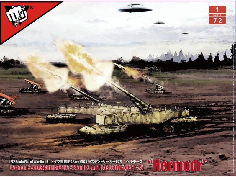 Modelcollect Fist of War WWII German 28CM Kanone 3 Auf Lastenträger E-75 1:72 (UA72192)