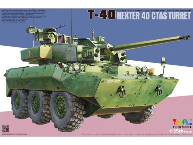 Tigermodel-4665 box image front 1
