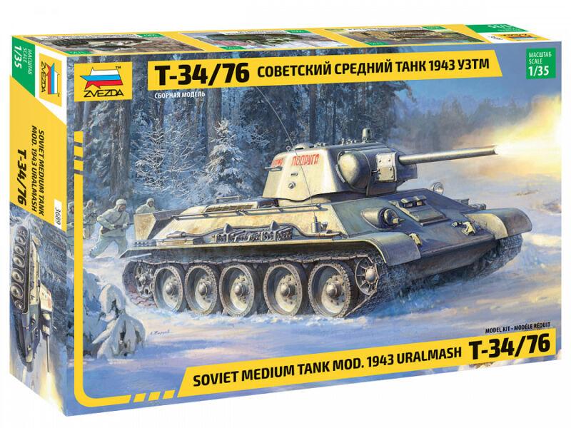 Zvezda-3689 box image front 1