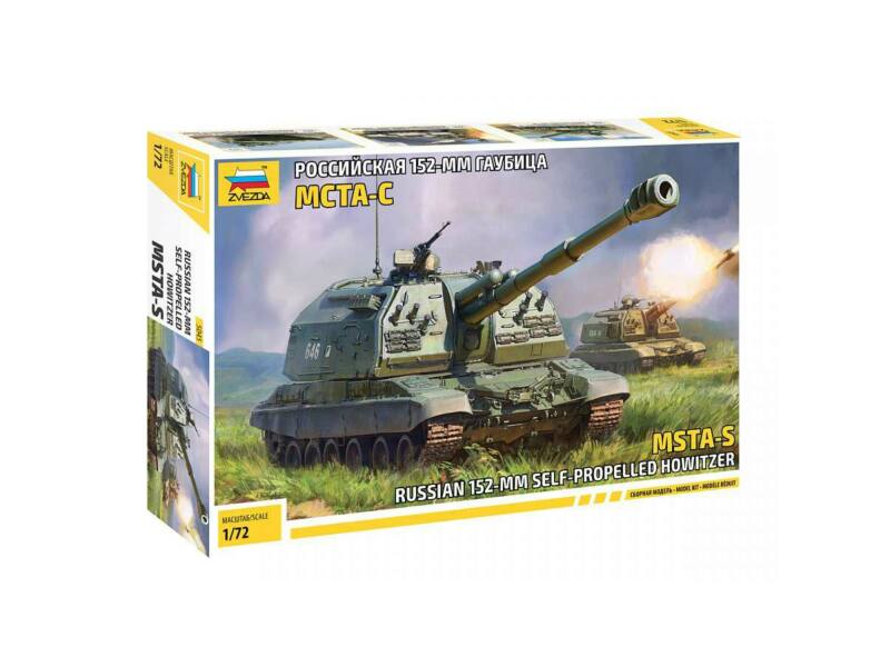 Zvezda MSTA-S Self Propelled Howitzer 1:72 (5045)