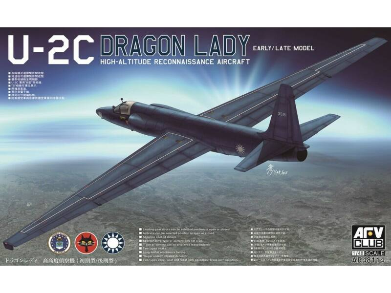 AFV-Club U2 C Dragon Lady 1:48 (AR48114)