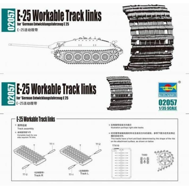 Trumpeter E-25 Workable Tracks links 1:35 (2057)
