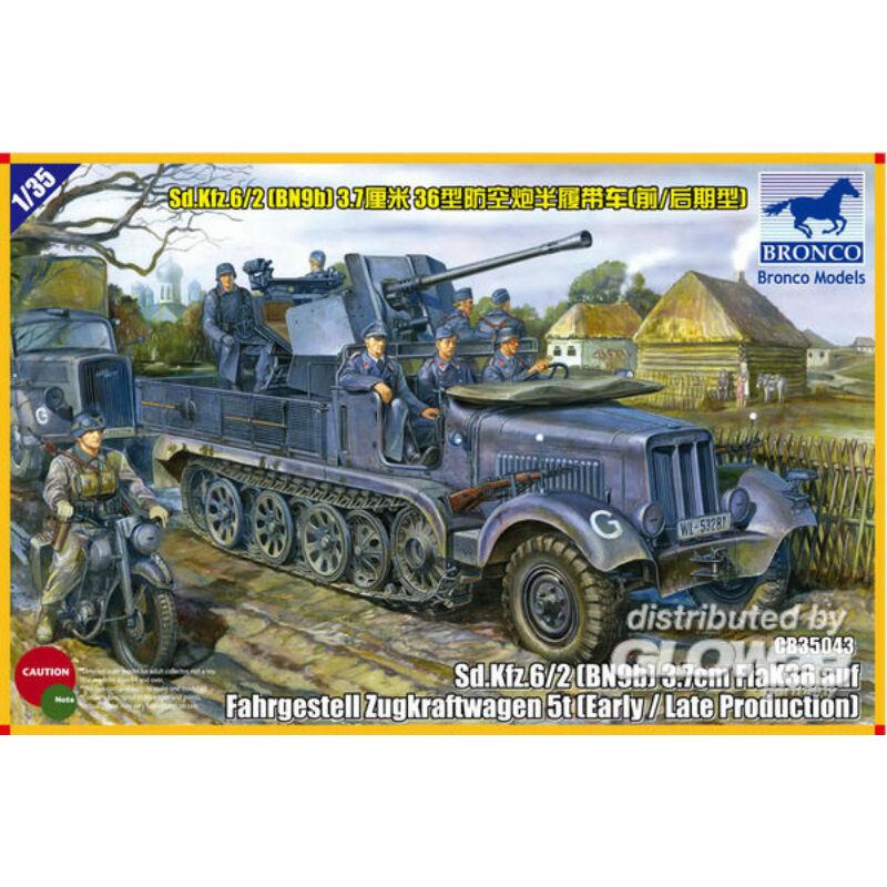 Bronco Models-CB35043 box image front 1