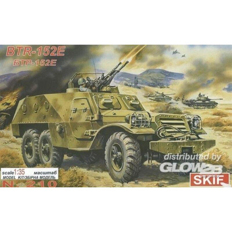 Skif-210 box image front 1