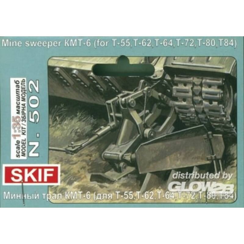 Skif-502 box image front 1