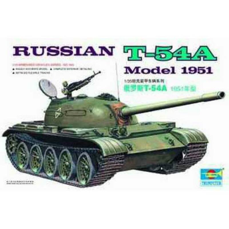Trumpeter-00340 box image front 1