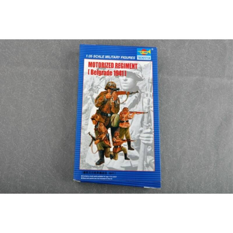 Trumpeter-00403 box image front 1