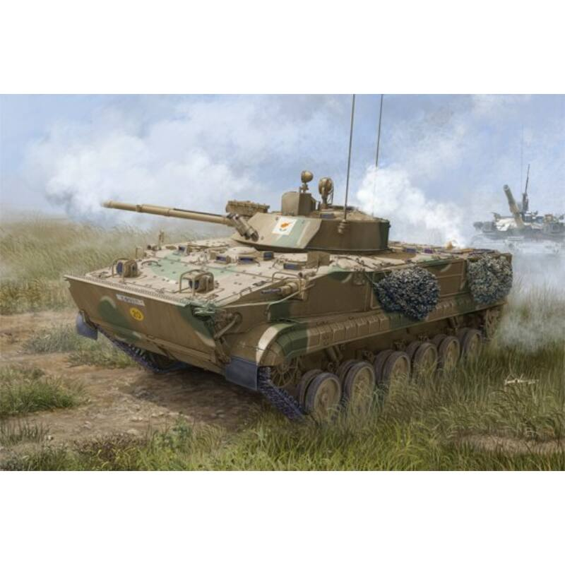 Trumpeter-01534 box image front 1