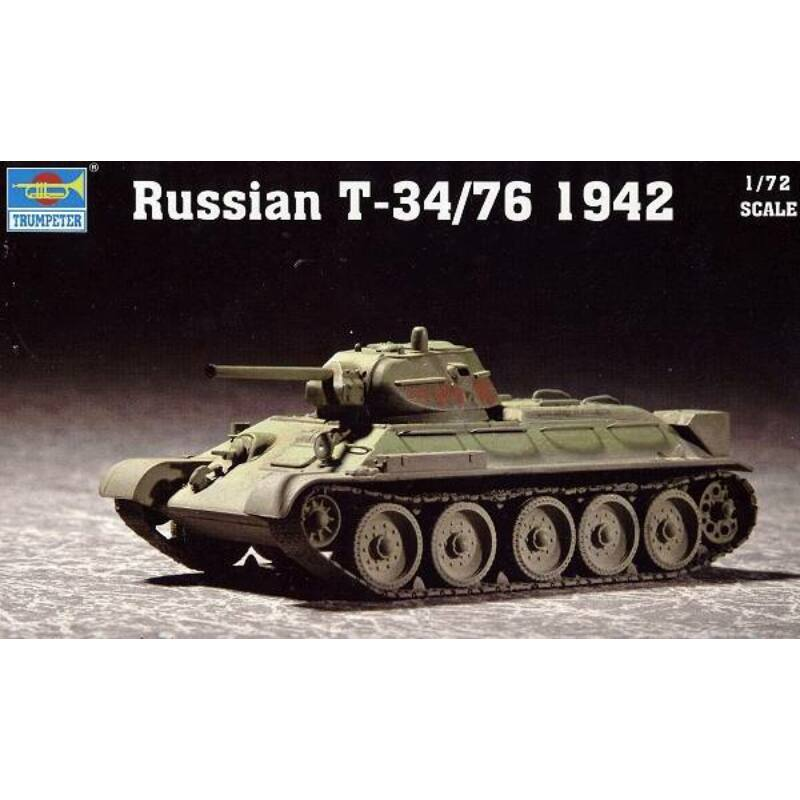 Trumpeter-07206 box image front 1
