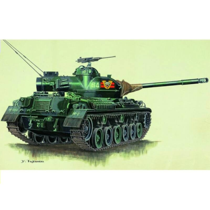 Trumpeter-07217 box image front 1