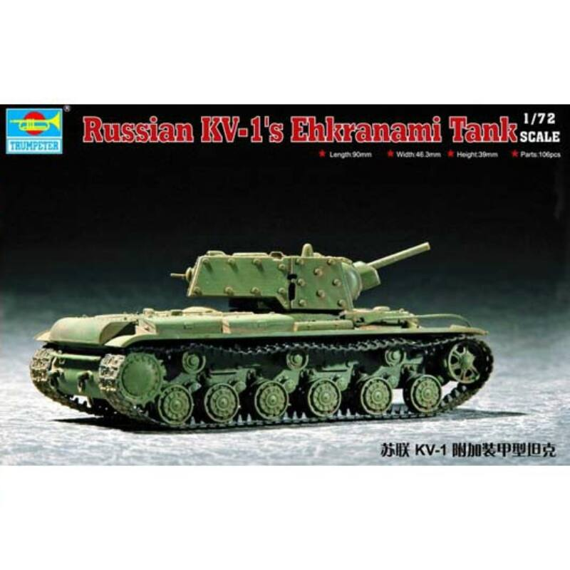 Trumpeter-07230 box image front 1