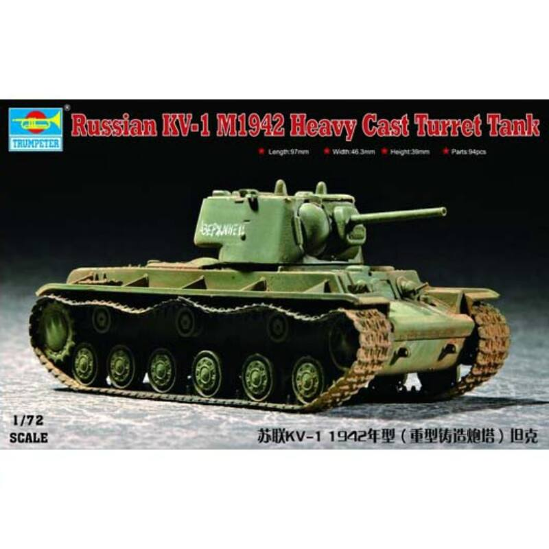 Trumpeter-07231 box image front 1