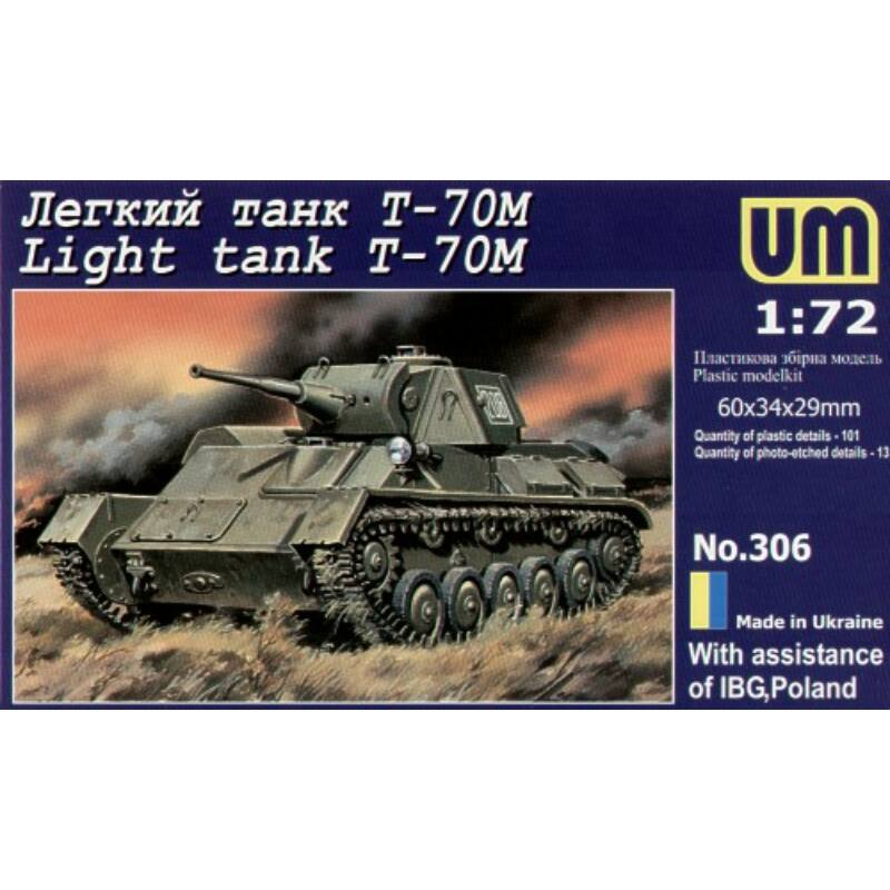 Unimodels-306 box image front 1