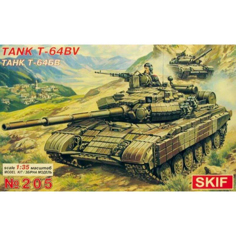 Skif-205 box image front 1