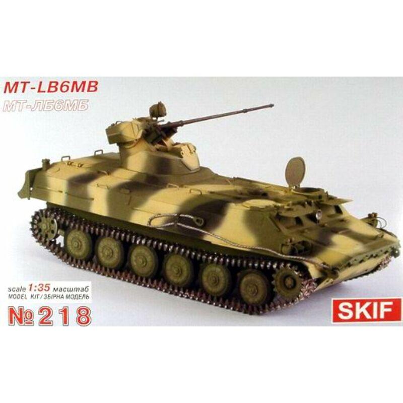 Skif-218 box image front 1